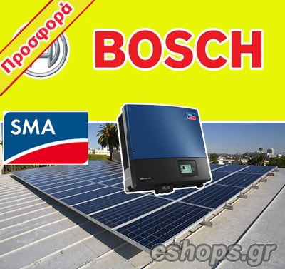 fotovoltaika se spitia,ΦΩΤΟΒΟΛΤΑΙΚΑ, ΔΕΗ, ΤΙΜΕΣ-ΤΑΡΑΤΣΕΣ, Bosch Electric Solar
